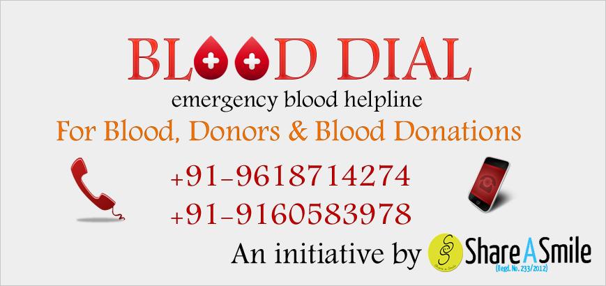 Blood Dial - Emergency 24*7*365 Blood HelpLine